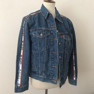 Levis Premium Denim Jacket